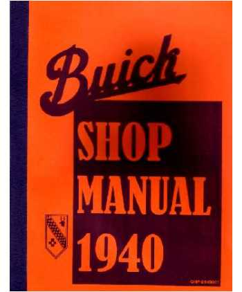 TAT Buick Factory Electronic Service Repair Manuals