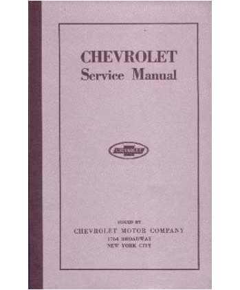1957 chevy service manual pdf