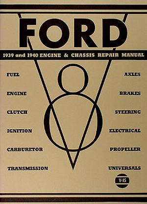 ford 1960 shop manual cd jkjettz
